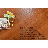 仿古橡木实木地板 纯实木地板 国泽实木锁扣地板