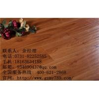 国泽强化地板 强化复合地板6209