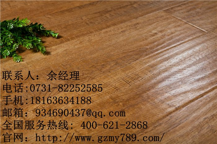 复合强化地板 国泽强化复合地板6208