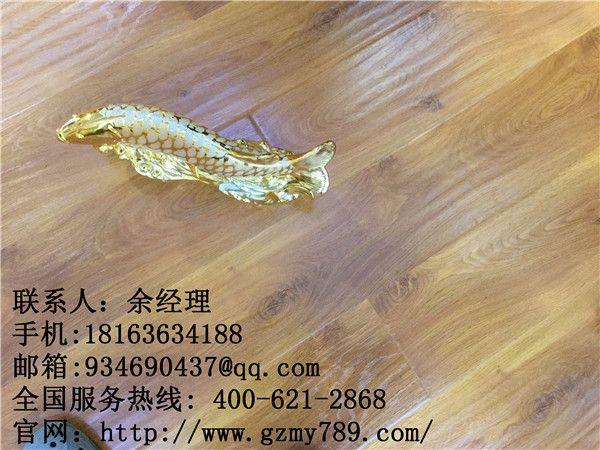 仿实木强化复合地板 国泽强化复合地板