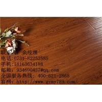 仿实木强化复合地板6206 国泽强化复合地板