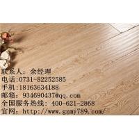 强化地板 国泽强化复合地板6205