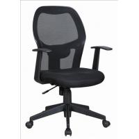 办公家具职员椅,办公家具办公椅,办公家具会议椅
