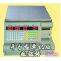 上海大华30公斤条码打印秤/15公斤条码计价秤