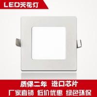 LED面板灯;LED天花灯;方形面板灯;方形超薄面板灯;天花
