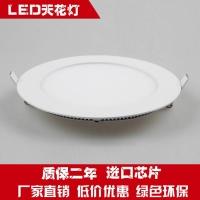 12W高端超薄led面板灯 圆形面板灯 开孔162LED面板