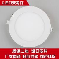 25W高端超薄led面板灯 圆形面板灯 开孔285LED面板