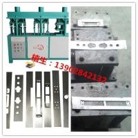 不锈钢锁孔机/不锈钢门组合冲床/不锈钢门组合冲压机