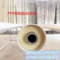 热水保温管,太阳能热水工程专用保温管道聚氨酯保温管