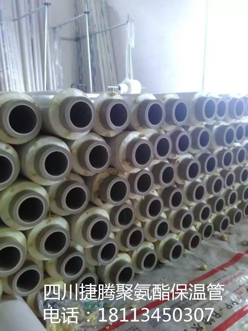 硬质聚氨酯保温管_ 聚氨酯保温壳_ppr发泡保温管