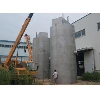 箱泵一体化泵站/ DNRP-3T-Z-GRP-ZS