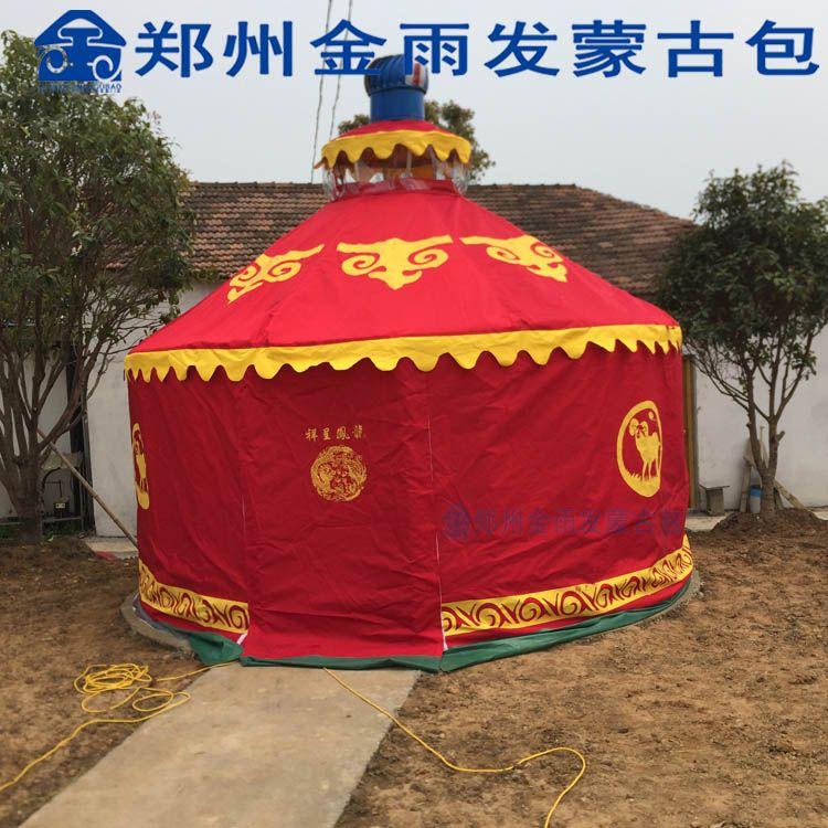 蒙古包帐篷住宿蒙古包烧烤蒙古包