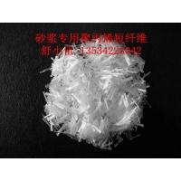 砂浆混凝土专用工程抗裂纤维-聚丙烯网状短纤维