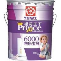 中国油漆网  全球涂料品牌