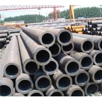 北京40Cr钢管现货010-61220520北京40Cr钢管
