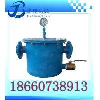 汽水分离器,矿用汽水分离器