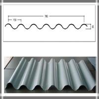 上海刘朗彩钢定制波浪形彩钢瓦、屋面瓦
