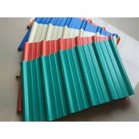 公司订制各型彩钢瓦、彩涂板、彩钢压型瓦