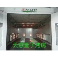 水性漆烤漆房 汽车环保烤漆房 北京交通部认证合格产品