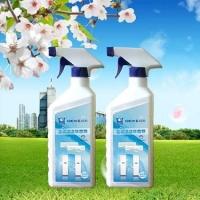 空调免拆清洗剂空调杀菌清洁剂
