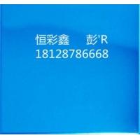 宝石蓝8K板