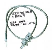 OPGW光缆金具用接地线含安装件