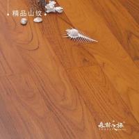 厂家直销森林之旅柚木实木地板精品山纹黄标