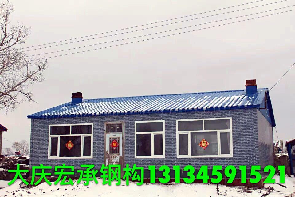 钢结构 彩钢 民房 库房6 60*60