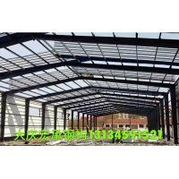 专业 钢结构 厂房 粮库 制造建设
