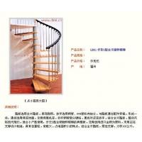 福州丽邦步乐钢木楼梯