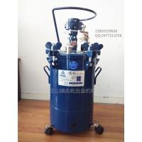 台湾宝丽油漆压力桶宝丽气动涂料压力罐