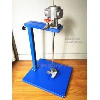 手动升降式搅拌器气动油漆搅拌器涂料搅拌机