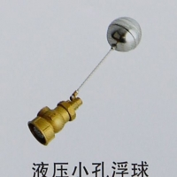 南京阀门-玉杰阀门-液压小孔浮球