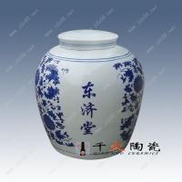 定做陶瓷包装罐,茶叶罐/将军罐/食品罐/密封罐