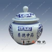 定做陶瓷药罐,陶瓷罐子批发,景德镇罐子厂家