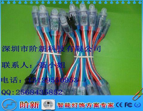 请将5v直流电源的交流供电线路与其它大型机器设备