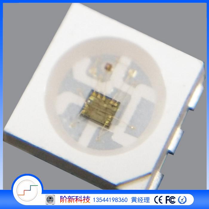 APA102双数据线led幻彩灯珠-IC封装在灯珠里的内置I