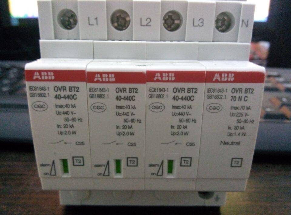abb浪涌保护器系列
