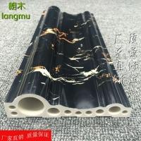 仿大理石装饰线条PVC