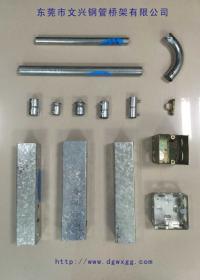 电缆桥架、不锈钢及铝合金线槽、镀锌穿线管
