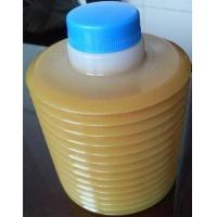 LUBE电动注塑机电动润滑脂NS2-7