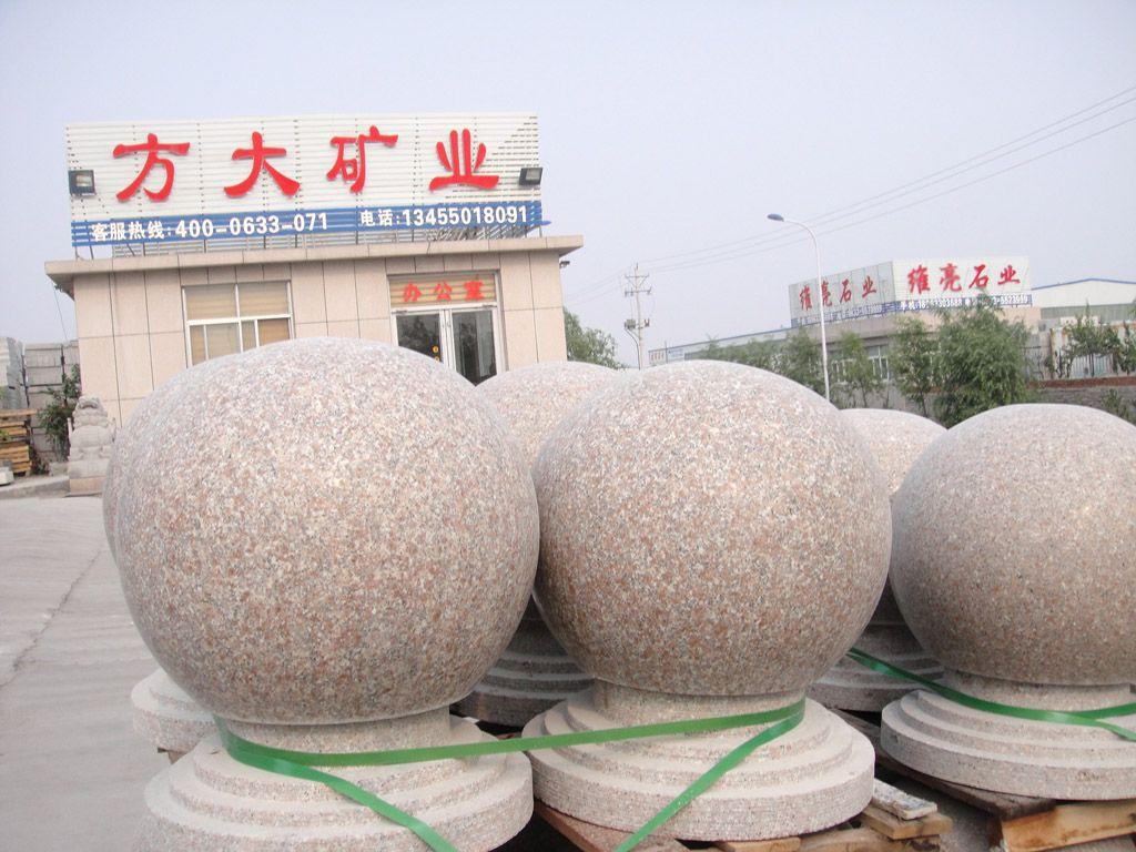 五莲红圆球,常用规格尺寸的花岗岩石圆球