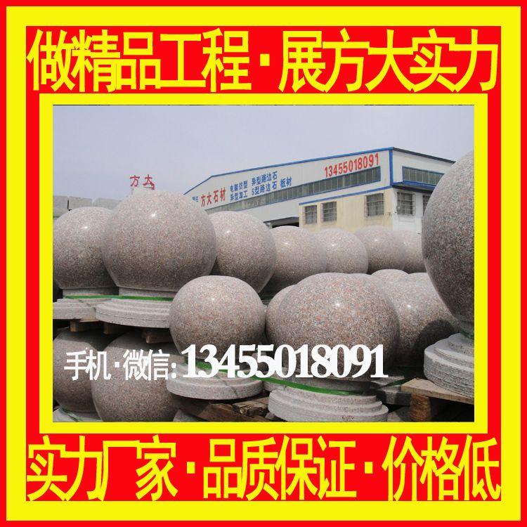 花岗岩60圆球挡车石,南京路障圆形石墩