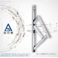 广东厂家供应优质304不锈钢滑撑