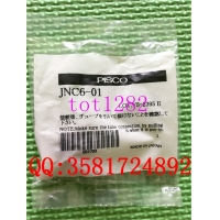 PISCO弯头节流阀/针形阀JNC4-M5、JNC6-01厦