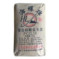 海螺牌水泥 复合硅酸盐P.C32.5R 海螺水泥