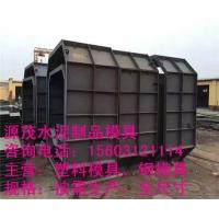 源茂化粪池模具 混凝土化粪池钢模具产品介绍
