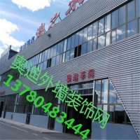 外墙冲孔铝板-奥迪4s店外墙装饰板销魂的设计理念