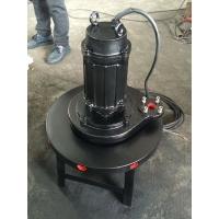 潜水曝气机 离心式潜水曝气机 曝气设备
