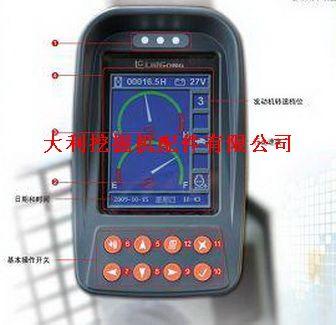 山河智能50N9挖掘机显示屏